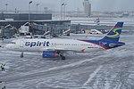 Minneapolis–Saint Paul International Airport February 2015 47.jpg