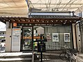 Miyajima Post Office 20170310.jpg