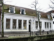 Piet Mondrian's birthplace in Amersfoort, Netherlands, now The Mondriaan House
