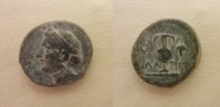 Coin of Larissa Phrikonis