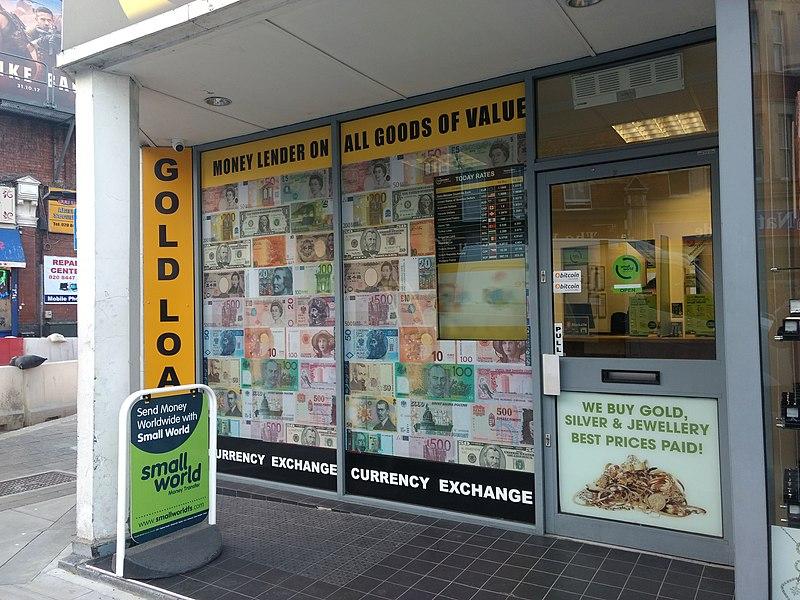 File:Money lender Palmers Green.jpg