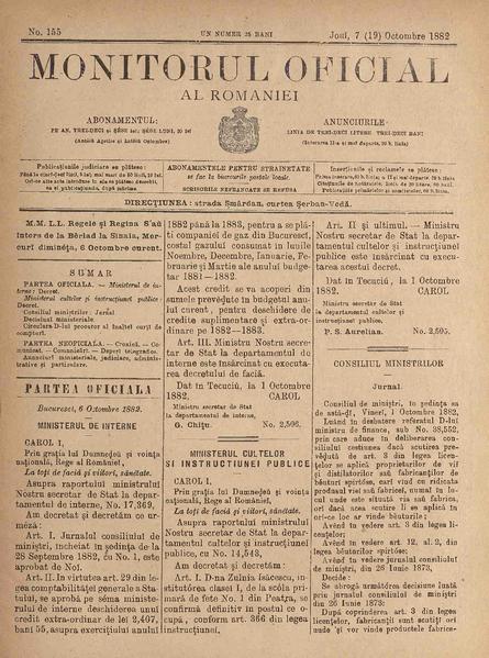 File:Monitorul Oficial al României 1882-10-07, nr. 155.pdf