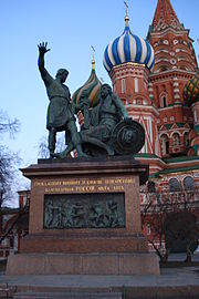 Monument to Minin and Pozharsky and St Basils Cthedral2