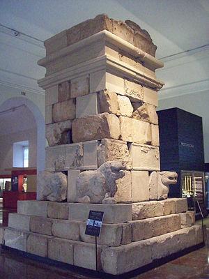 Mausoleum of Pozo Moro - The Mausoleum of Pozo Moro in the Museo Arqueológico Nacional de España in Madrid