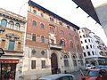 Monza - Palazzo agenzia delle entrate 2.jpg