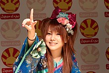 Morning Musume 20100703 Japan Expo 39.jpg
