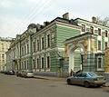 Moscow, Podsosensky 21C1.jpg