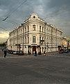 Moscow, Pyatnitskaya 1.jpg