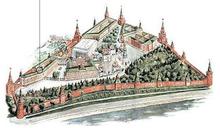 Kremlo#Kremlo en Moskvo-mapo - La Armoury.png