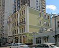 Moscow ShkolnayaStreet48 4498.jpg