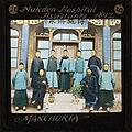 Mukden Hospital Assistants, Manchuria, 1892 (imp-cswc-GB-237-CSWC47-LS8-020).jpg
