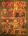 Multiple icon (Annunciation Cathedral in Moscow).jpeg