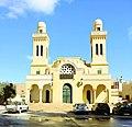 Municipal Museum-Laghouat.jpg