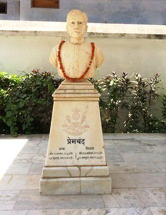 Premchand - Image: Munshi Premchand half bust statue