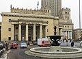 Muzeum Techniki Warszawa 01.jpg