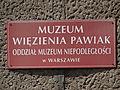 """Muzeum więzienia """"Pawiak"""" - 01.JPG"""