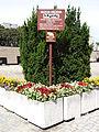 """Muzeum więzienia """"Pawiak"""" - 06.JPG"""
