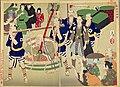 NDL-DC 1312748-Tsukioka Yoshitoshi-新撰東錦絵 大久保彦左衛門盥登城之図-明治19-cmb.jpg