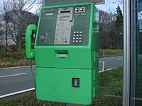 都内70箇所にカード式公衆電話を設置
