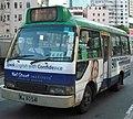 NWMinibus141.jpg