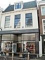 Naauw 10 Leeuwarden.jpg