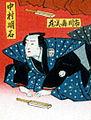Nakamura Akashi V (1900).jpg