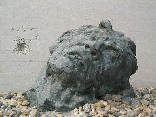 Nanjing massacre bronze head