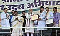 Narendra Modi conferring the Annual Devolution Index, PESA and e-Panchayati Awards, at the Panchayati Raj Sammelan marking Panchayati Raj Day and concluding session of Gram Uday se Bharat Uday programme, in Jamshedpur (6).jpg