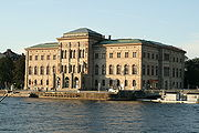 Nationalmuseum from water.jpg