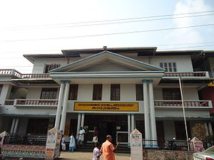 Nedumbassery - Nedumbassery Panchayath office