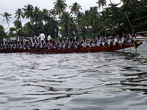 Nehru Trophy Boat Race 11-08-2012 1-35-08 PM.JPG