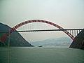 New Bridge across Yangze.jpg