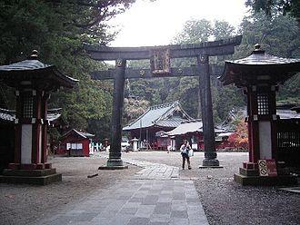 Shrines and Temples of Nikkō - Image: Nikko hutarasan jinja 01