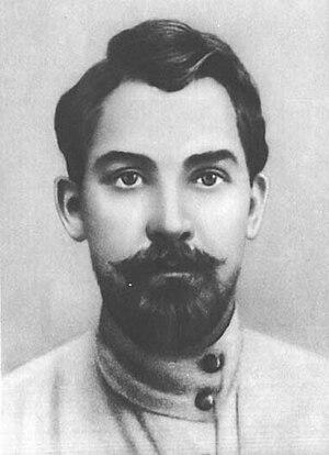 Nikolay Shchors - Image: Nikolay Aleksandrovich Shchors (1895 1919)