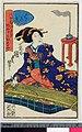 Nise Murasaki Genji no omokage (Fake Murasaki and the Vestige of Genji) (BM 1915,0823,0.814).jpg