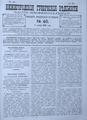 Nngv-1892-46.pdf