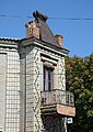 Novoukrayinka Post Bulding 02 Details Soborna (Lenina) Str. 53-14 (YDS 2628).jpg