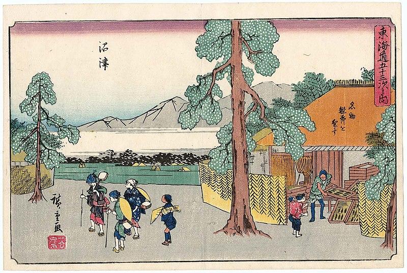 File:Numazu Gyosho Tokaido.jpg