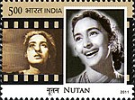 Nutan 2011 stamp of India.jpg