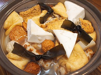 Kombu - Image: Oden, Japanese food for winter