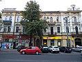 Odesa Bunina 33.JPG