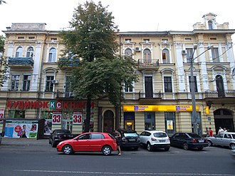 Piraeus Bank - Building in Odessa, Ukraine