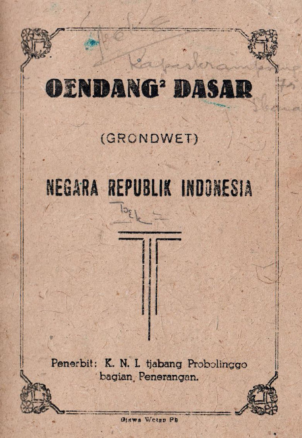 Constitution Of Indonesia Wikipedia
