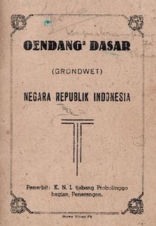Constitution of Indonesia National constitution