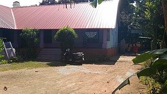 Namboodiri Vidyalayam - Image: Office Entrance of Namboodiri Vidyalayam