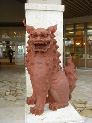 Shisa - Image: Okinawan shisa