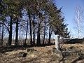 Old cemetery of Amaliai - panoramio.jpg