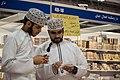 Omanis مردم عمان 14.jpg