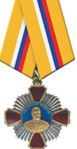 Order of Zhukov - Image: Order of Zhukov (2010)