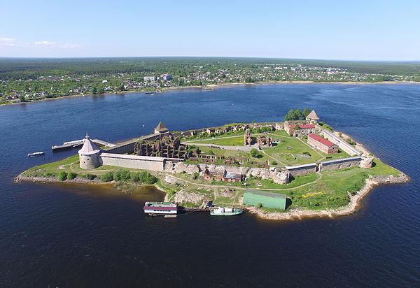 https://upload.wikimedia.org/wikipedia/commons/thumb/6/65/Oreshek_aerial_view.jpg/600px-Oreshek_aerial_view.jpg